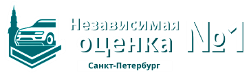 Центр возмещение ущерба: независимая оценка экспертиза ущерба